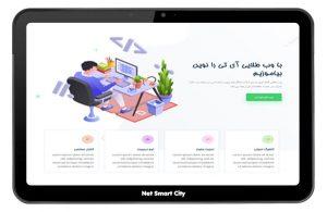 داشتن یک اپلیکیشن موبایل به رشد کسب و کار شما کمک می کند، ساخت سایت در مشهد توسط تیم حرفهای