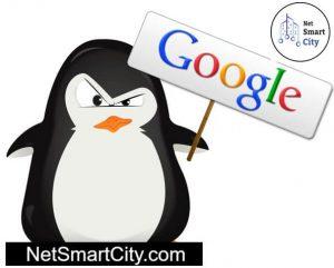 الگوریتم پنگوئن چیست و چطور وب سایت را جریمه می کند؟