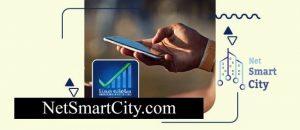 از سامانه همتا یا رجیستری گوشی های هوشمند چگونه استفاده کنیم